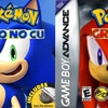 Pokémon Dedo no Cu e Pokémon Gritaria